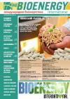 The Bioenergy International.Russia 2(39) – 2016